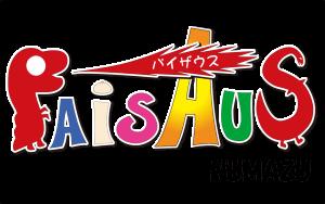 セクキャバPAISAUS(パイザウス)沼津店